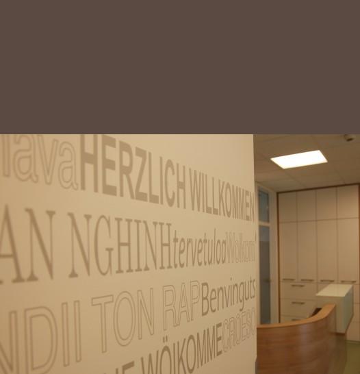 Praxis f r logop die in innenarchitektur meier ingolstadt for Innenarchitektur ingolstadt
